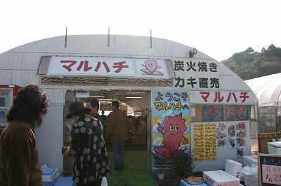 Itoshima 095