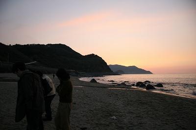 Itoshima 187