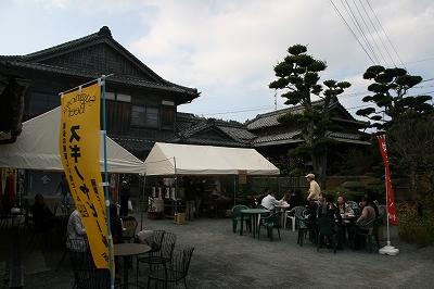 Itoshima 062