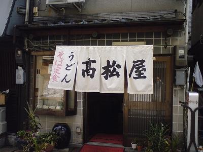 Okayama018.jpg