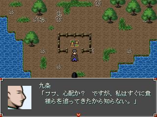 edokaku001.png