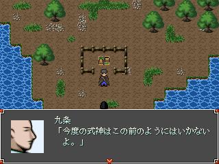 edokaku002.png