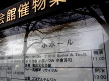 かわえうた  -20100228