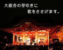 かわえうた  -kama2010