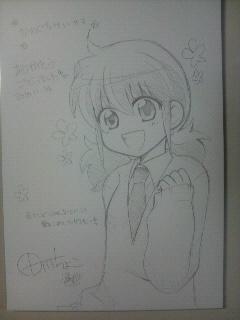 田川ちょこさん