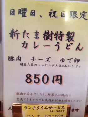 IMG_1659.jpg
