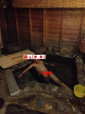 IMG_1832s_20121010224331.jpg
