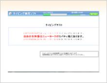 P検タイピング練習(ダウンロード)