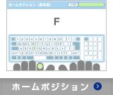 P検タイピング練習(インターネット)