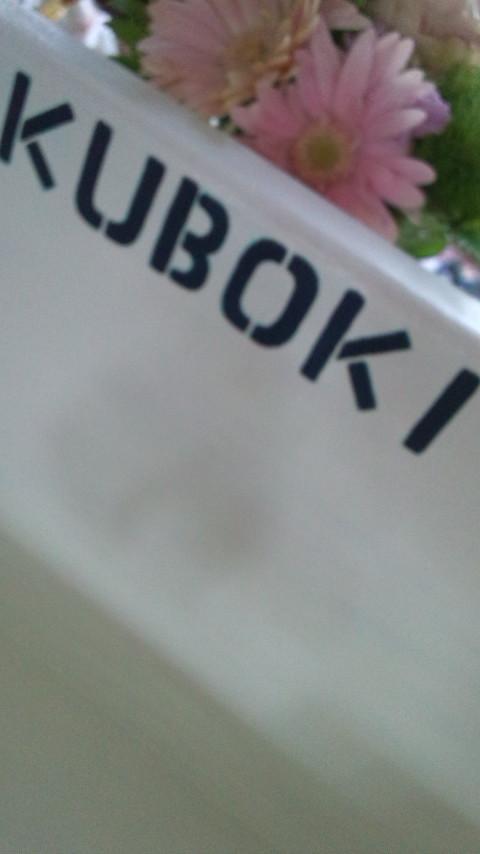 moblog_c0389967.jpg