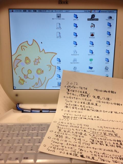 iBook20131118