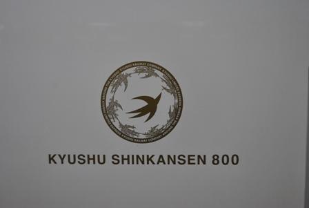 20110807_800_3.jpg