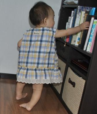 20110815Ktei_3.jpg