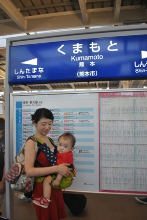 20110817Tsubame_7.jpg
