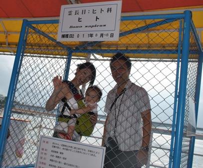 20110818Amakusa_13.jpg