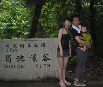 20110819Kikuchikeikoku_0.jpg