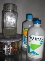 ゆず化粧水