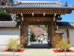 太山寺 入口