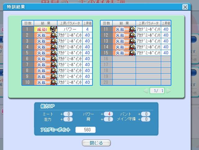 13_20110701010056.jpg
