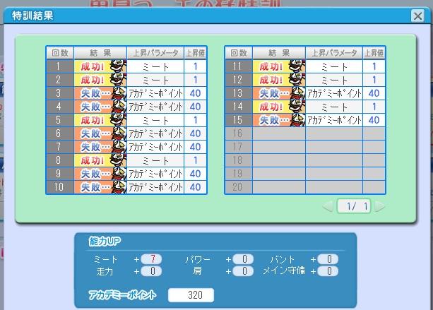 17_20110630203337.jpg