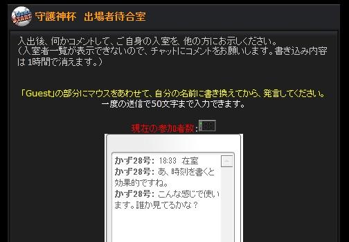 1_20110702222052.jpg