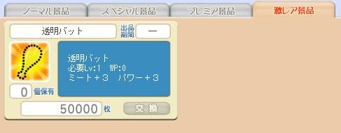 2_20110601124221.jpg
