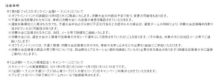 4_20110825201606.jpg