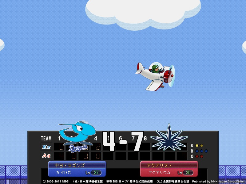 5_20110804200301.jpg