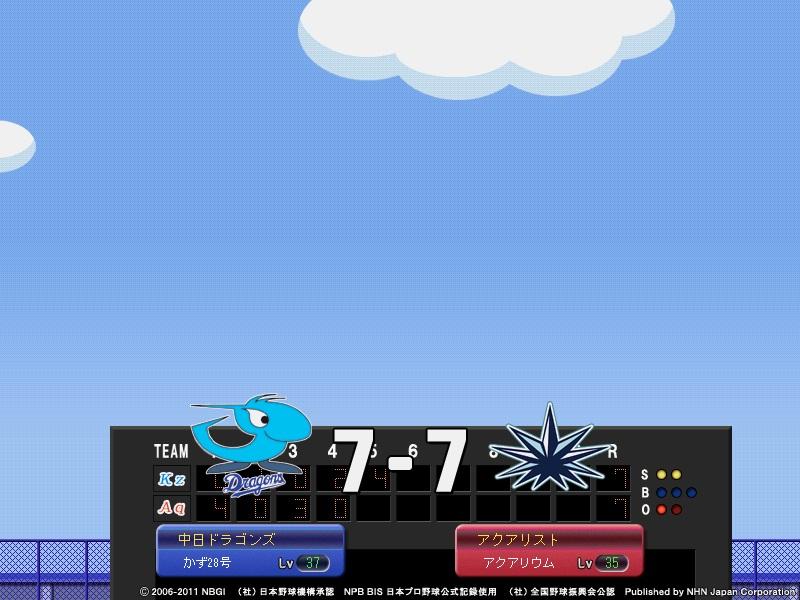 8_20110804200752.jpg