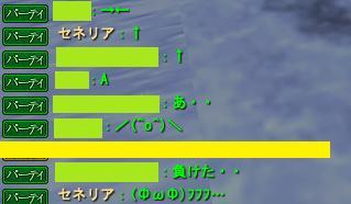← → →← ↑ ↑