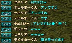 なんだっ( ゚д゚)!!
