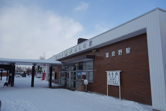 hokkaido2013w0210.jpg
