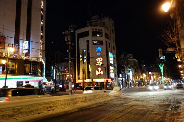 hokkaido2013w0220.jpg