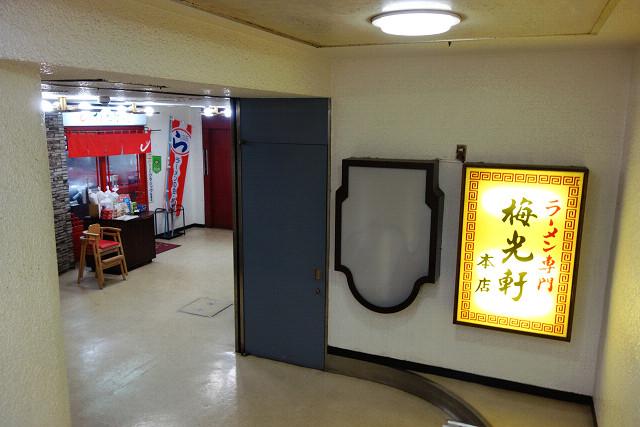 hokkaido2013w0222.jpg