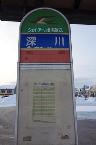 hokkaido2013w0226.jpg