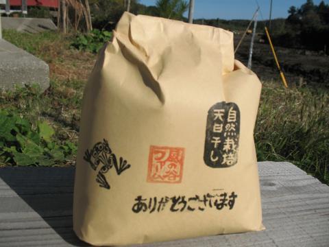 1216 米袋
