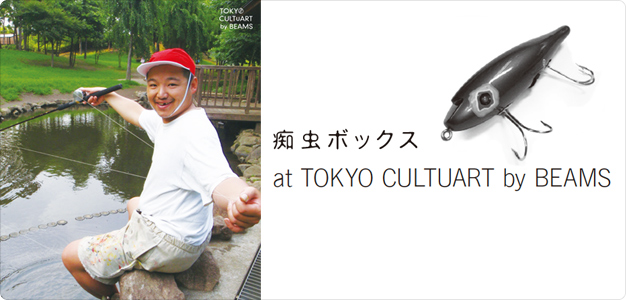 100901news_chimu.jpg