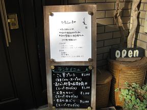 IMG_0964こと葉