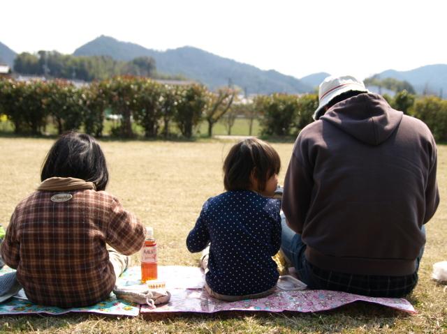 Livret de Famille