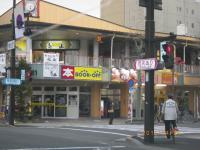 kuramae,shinobu