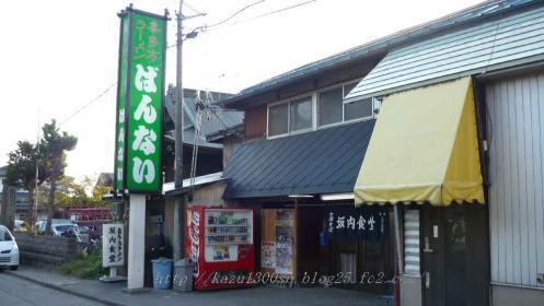 10月23日 福島・栃木ツー01 (2)