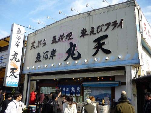 12月19日 静岡ツー01