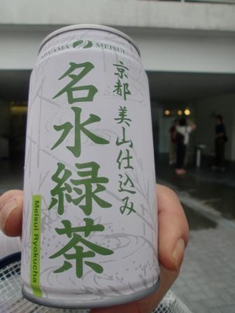 20100607otya.jpg