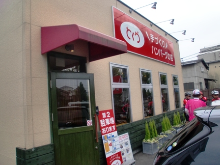 20100607tokura.jpg
