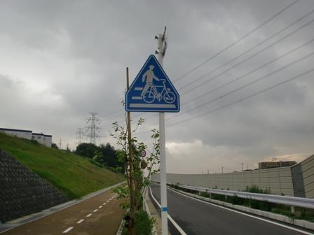 20100616asa.jpg