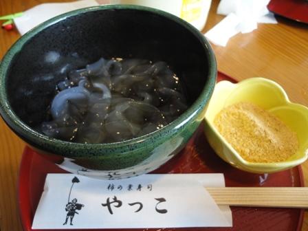 20100907kuzukiri20.jpg