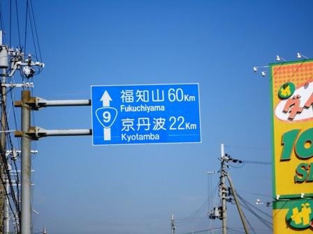 20101005hukutiyama1.jpg