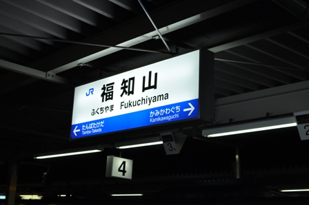 20101101hukutiyama2.jpg