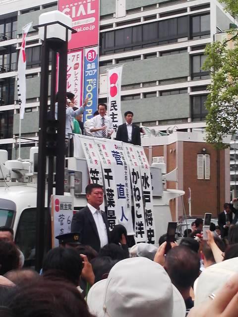 菅首相20100620