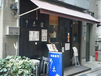 2011_0227yabitu0018.jpg